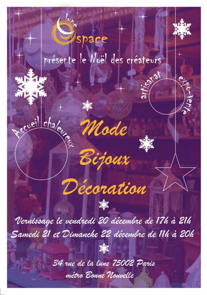 Affiche Pop up Store Noël rue de la lune